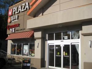 H-Mart Plaza